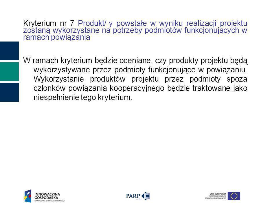Kryterium nr 7 Produkt/-y powstałe w wyniku realizacji projektu zostaną wykorzystane na potrzeby podmiotów funkcjonujących w ramach powiązania W ramac