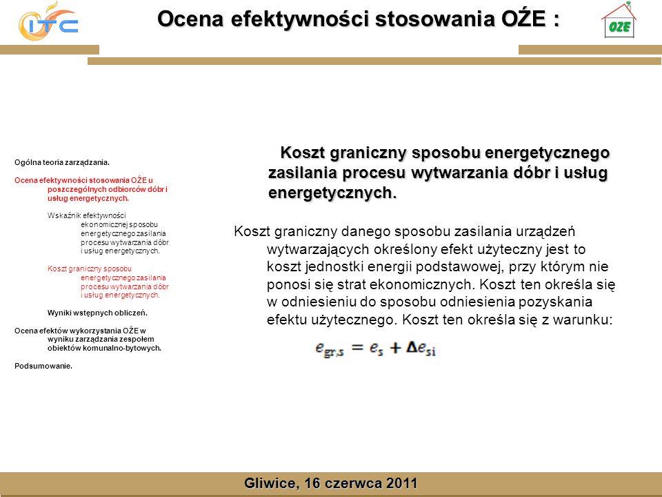 Gliwice, Lipiec 2008 Wyniki wstępnych obliczeń : Gliwice, 16 czerwca 2011 Ogólna teoria zarządzania.
