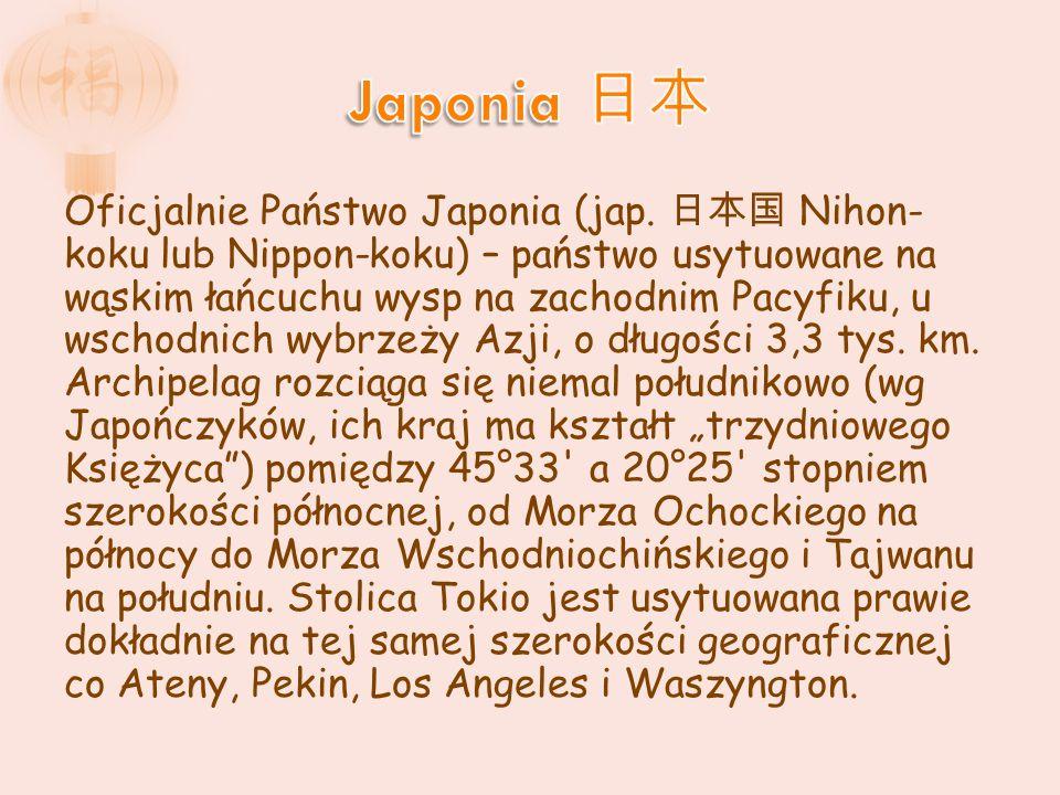 Oficjalnie Państwo Japonia (jap.