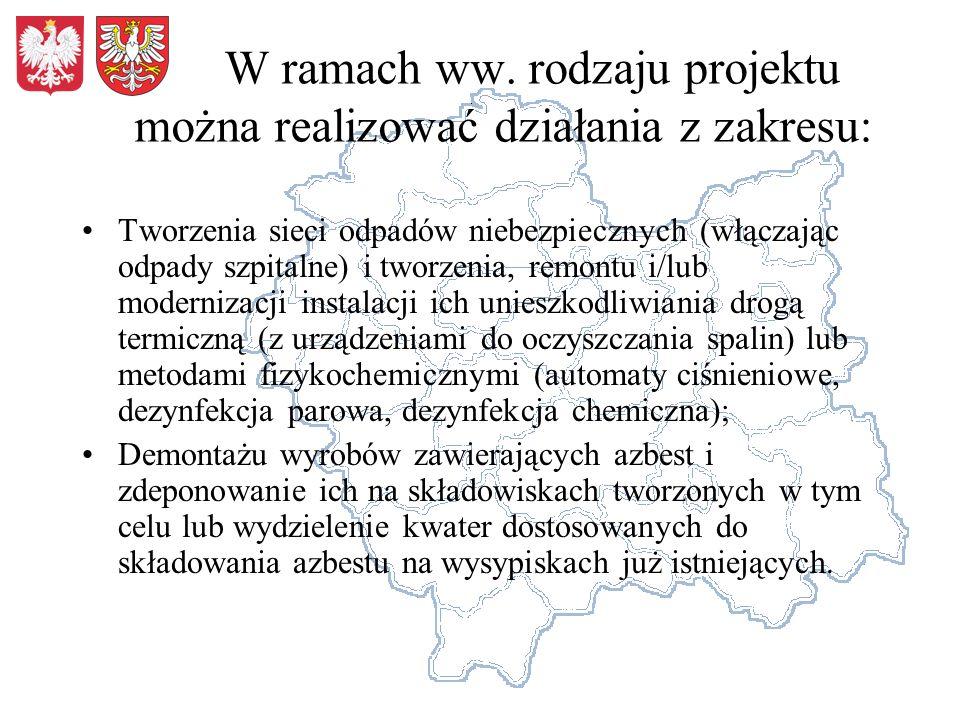 Kurs walutowy Wszystkie wartości liczbowe wpisywane do formularza aplikacyjnego należy podać we frankach szwajcarskich, liczonych po kursie kupna Narodowego Banku Polskiego obowiązującym w dniu rozpoczęcia naboru, tj.
