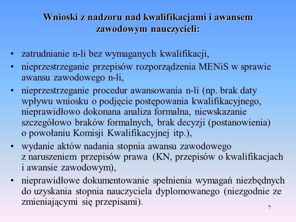 8 Wspieranie zadań edukacyjnych Monitoring wizyjny w szkołach i placówkach Kwota dofinansowania 1 329 tys.