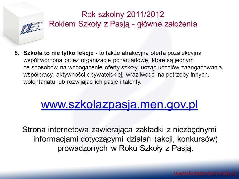 Uwagi MEN przekazane na naradzie z Kuratorami Oświaty 17 sierpnia 2011 r.