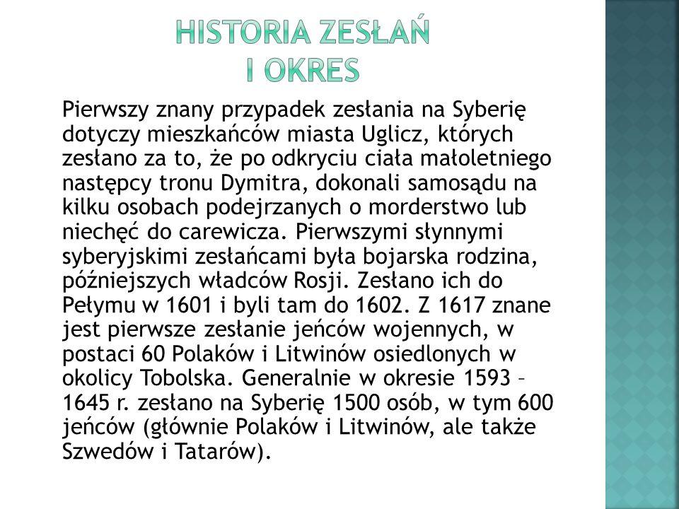Sztandar Związku Sybiraków, Tablica pamiątkowa poświęcona Zesłańcom Okręgu Łódzkiego.
