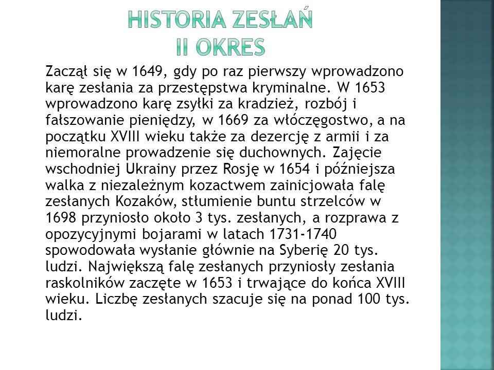 Zaczyna się w 1822, kiedy uchwalono reformę Spierańskiego.