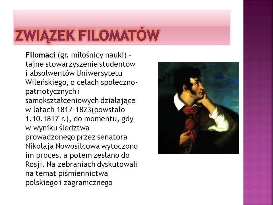 Filomaci (gr.