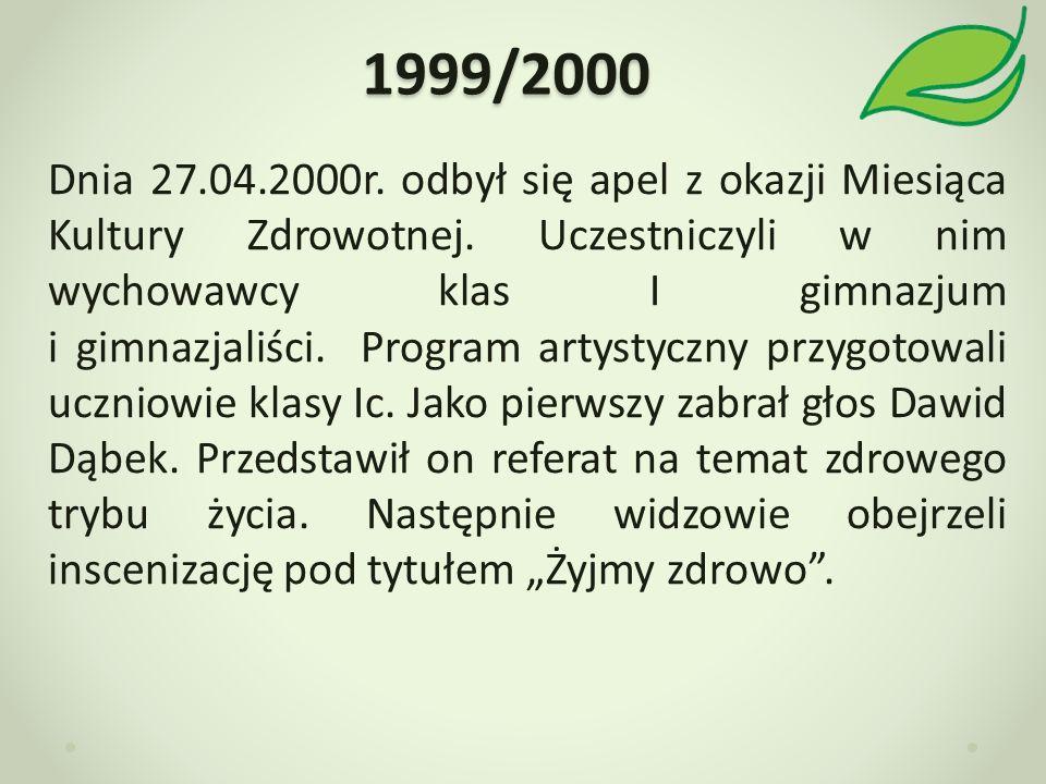 2002/2003 W roku szkolnym 2002/2003 w gimnazjum działało koło ekologiczno-biologiczne, której opiekunem była Pani Ewa Junczys.