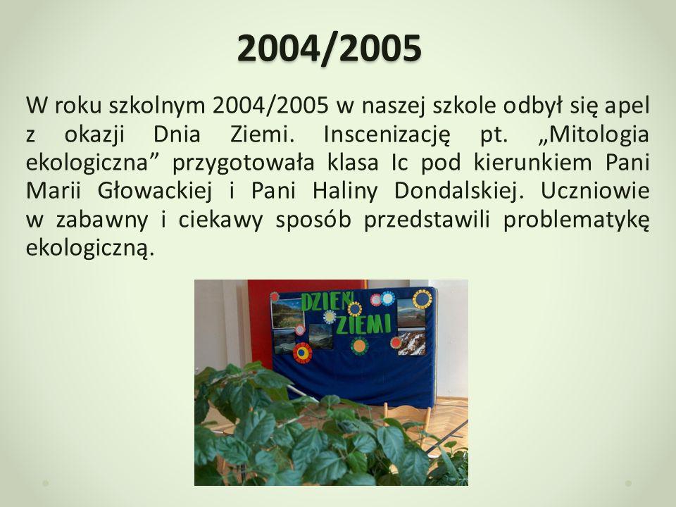 2004/2005 W tym samym roku szkolnym – w dniu 17.09.2004r.