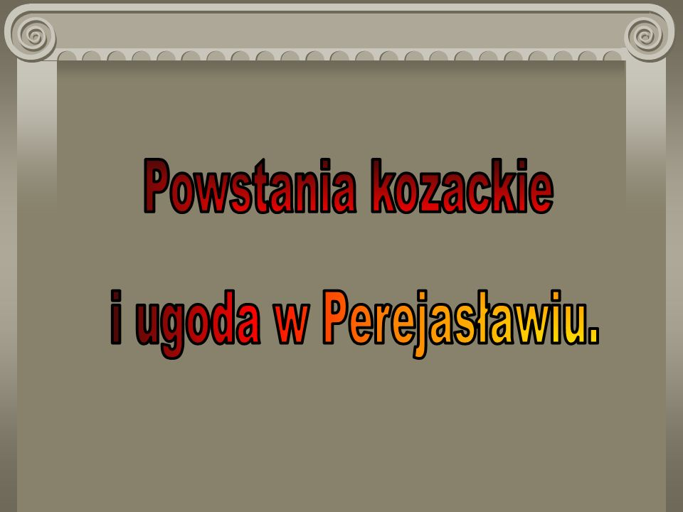 W 1654 roku na mocy tzw.Ugody w Perejasławiu Chmielnicki uznał zwierzchność Państwa Moskiewskiego.