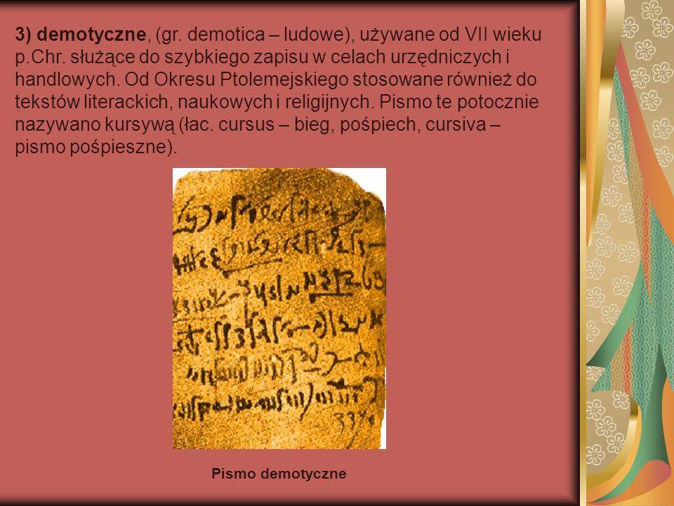 Bibliografia Bieńkowska Barbara, Chamerska Halina, Zarys dziejów książki, Warszawa, Wydaw.