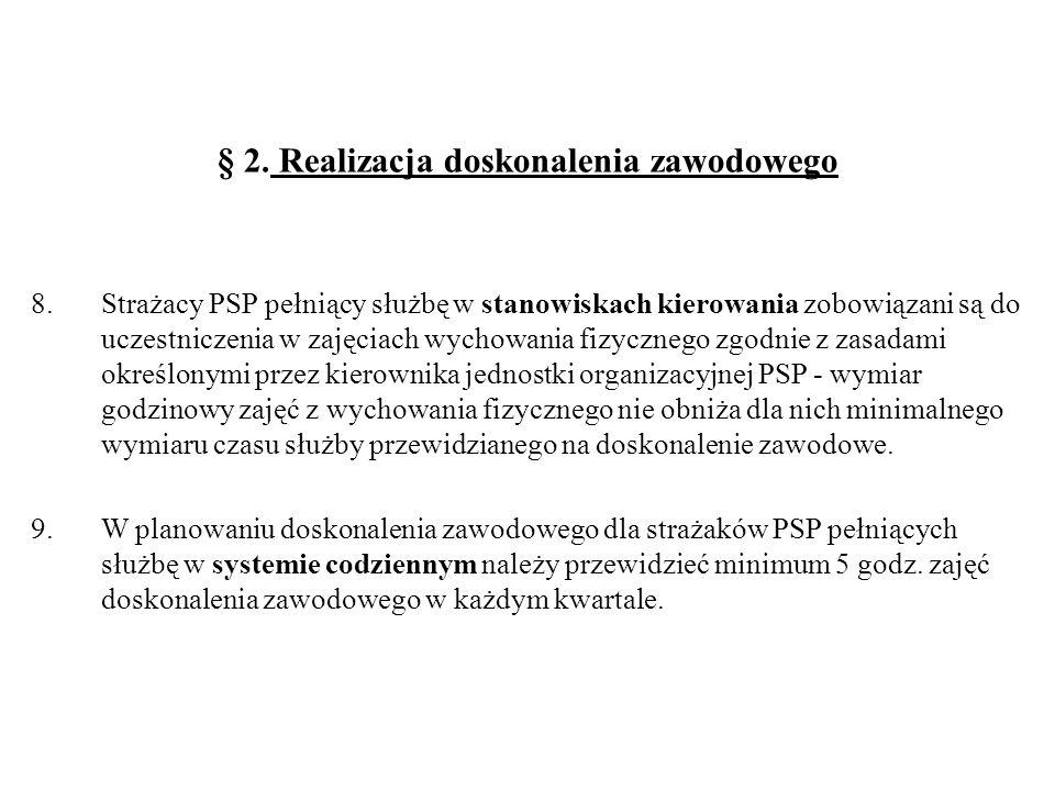 § 2. Realizacja doskonalenia zawodowego 8.Strażacy PSP pełniący służbę w stanowiskach kierowania zobowiązani są do uczestniczenia w zajęciach wychowan