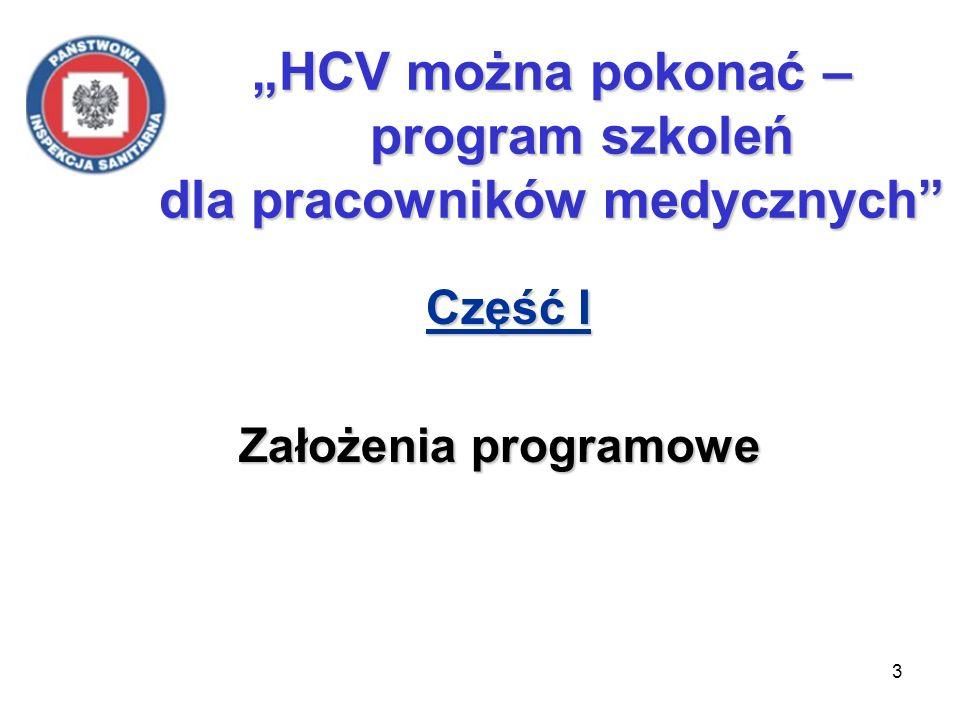 14 HCV można pokonać – program szkoleń dla pracowników medycznych Zaproszeni do udziału w szkoleniach Zaproszeni do udziału w szkoleniach przedstawiciele organów założycielskich zakładów opieki zdrowotnej, zakładów opieki zdrowotnej, przedstawiciele NFZ, przedstawiciele NFZ, przedstawiciele stowarzyszeń zawodowych przedstawiciele stowarzyszeń zawodowych i medycznych towarzystw naukowych.