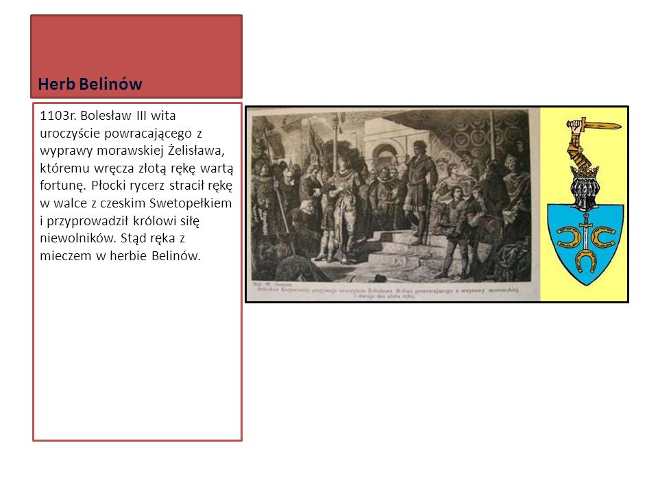 Dzieje Strzelec Źródła donoszą iż we dworze od roku 1642 znajduje się kaplica i kapelan a 5 listopada 1766 arcybiskup gnieźnieński.