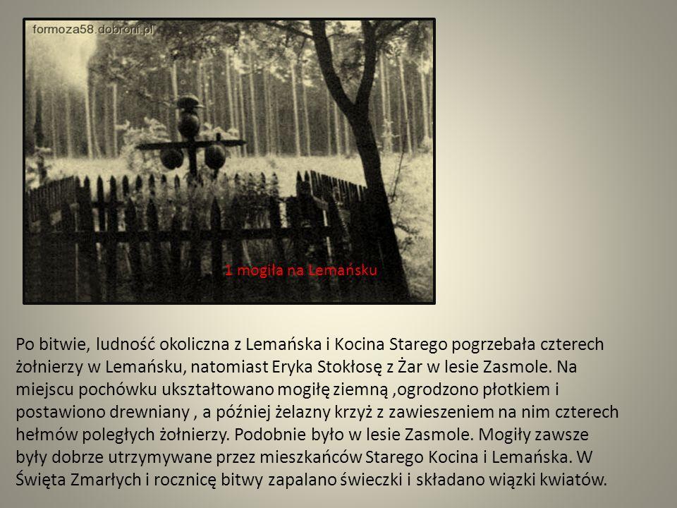 Po bitwie, ludność okoliczna z Lemańska i Kocina Starego pogrzebała czterech żołnierzy w Lemańsku, natomiast Eryka Stokłosę z Żar w lesie Zasmole. Na