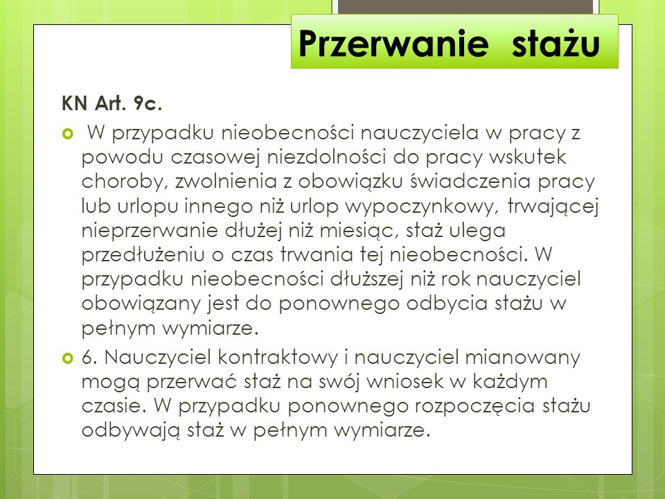 Prace komisji R.§ 12. 1.