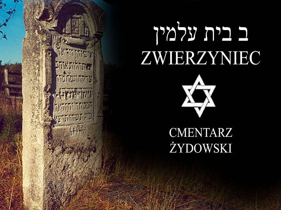 Cmentarz Żydowski położony w Zwierzyńcu Rudce, na działce należącej do Skarbu Państwa o nr 452/2, obok toru kolejowego LHS, 800 m na wschód od drogi Zamość – Biłgoraj.