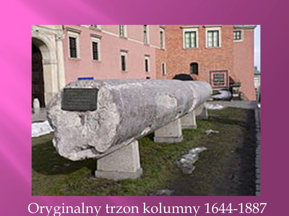 Budowa kolumny w 1646