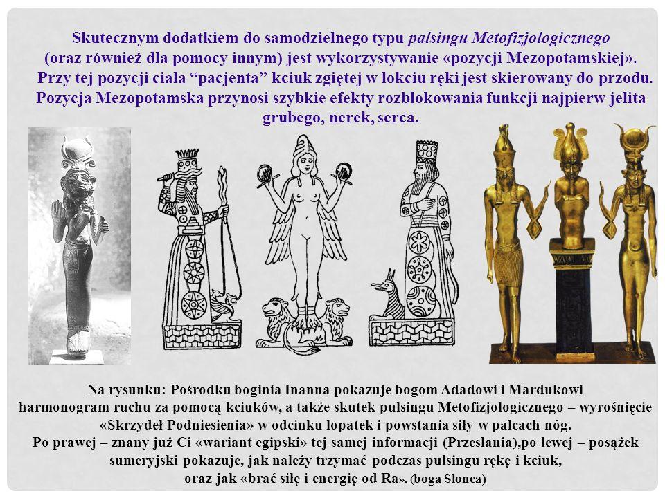 Skutecznym dodatkiem do samodzielnego typu palsingu Metofizjologicznego (oraz również dla pomocy innym) jest wykorzystywanie «pozycji Mezopotamskiej».