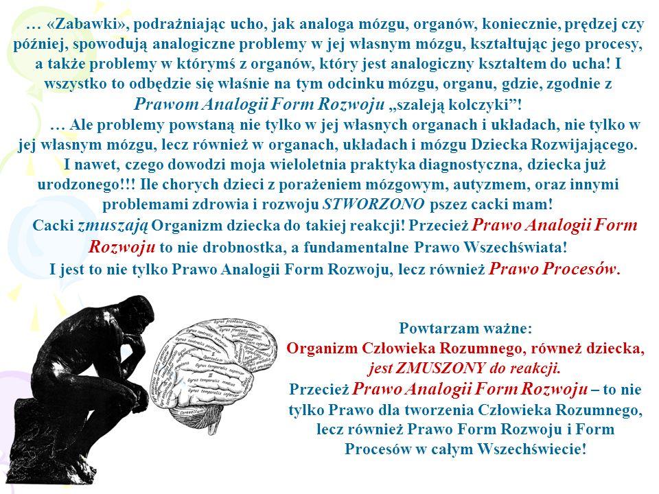 … «Zabawki», podrażniając ucho, jak analoga mózgu, organów, koniecznie, prędzej czy później, spowodują analogiczne problemy w jej własnym mózgu, kszta