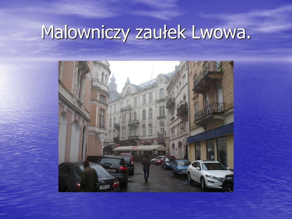 Malowniczy zaułek Lwowa.