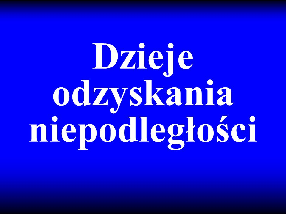 Dokonane rozbiory, sprawiły że Polska zniknęła z map świata na 123, długie lata… I rozbiór Polski – 1772 II rozbiór Polski – 1793 III rozbiór Polski – 1795