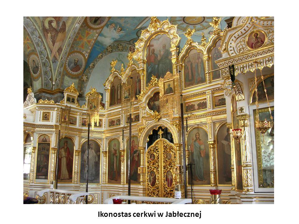 Ikonostas cerkwi w Jabłecznej