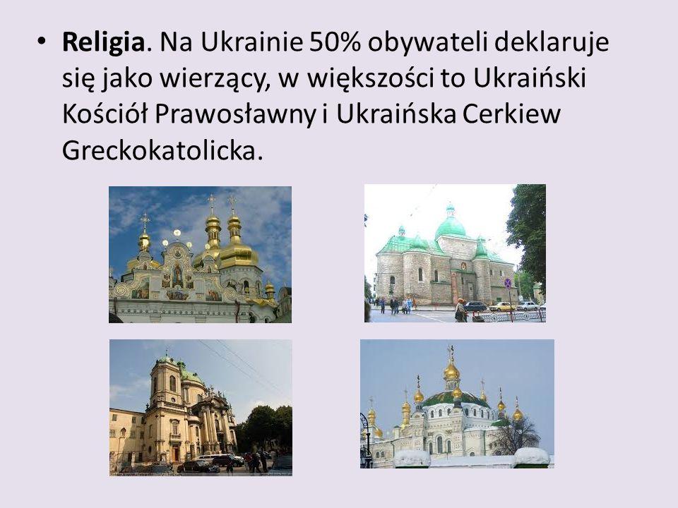 Religia. Na Ukrainie 50% obywateli deklaruje się jako wierzący, w większości to Ukraiński Kościół Prawosławny i Ukraińska Cerkiew Greckokatolicka.