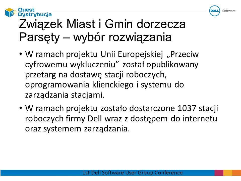 """W ramach projektu Unii Europejskiej """"Przeciw cyfrowemu wykluczeniu został opublikowany przetarg na dostawę stacji roboczych, oprogramowania klienckiego i systemu do zarządzania stacjami."""