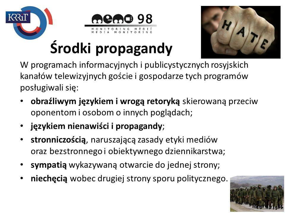 Środki propagandy W programach informacyjnych i publicystycznych rosyjskich kanałów telewizyjnych goście i gospodarze tych programów posługiwali się: obraźliwym językiem i wrogą retoryką skierowaną przeciw oponentom i osobom o innych poglądach; językiem nienawiści i propagandy; stronniczością, naruszającą zasady etyki mediów oraz bezstronnego i obiektywnego dziennikarstwa; sympatią wykazywaną otwarcie do jednej strony; niechęcią wobec drugiej strony sporu politycznego.