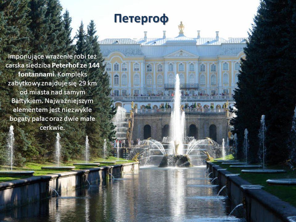 Imponujące wrażenie robi też carska siedziba Peterhof ze 144 fontannami.