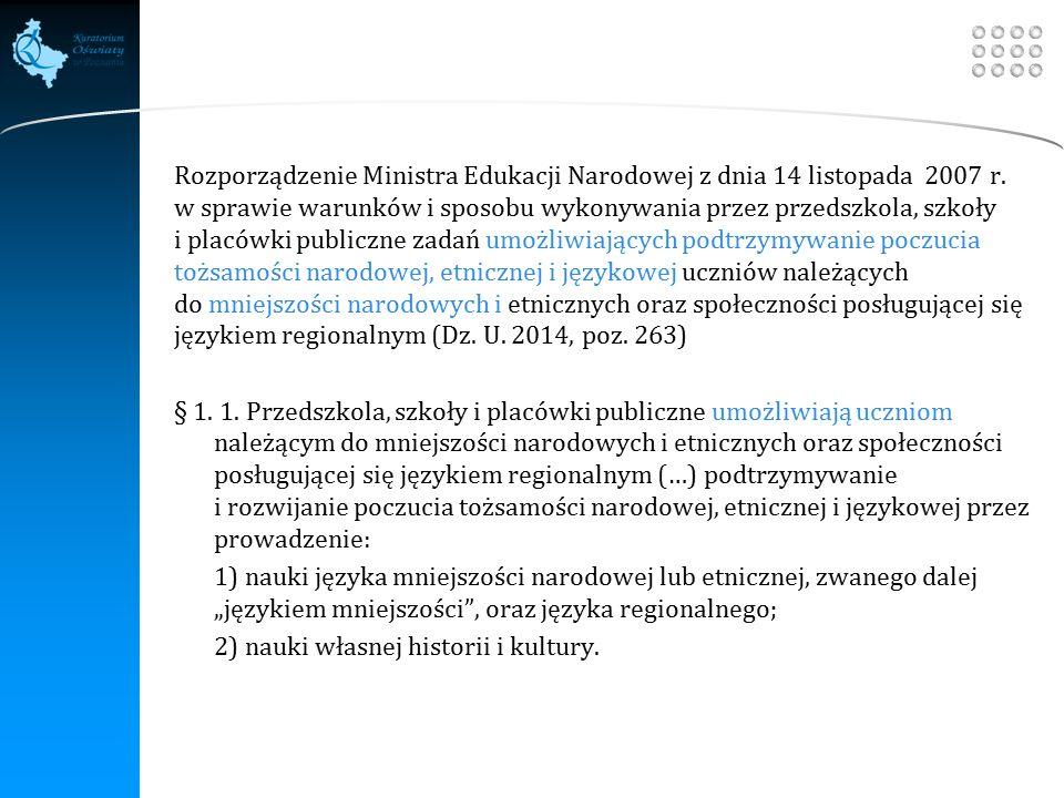 Your site here LOGO Rozporządzenie Ministra Edukacji Narodowej z dnia 14 listopada 2007 r.