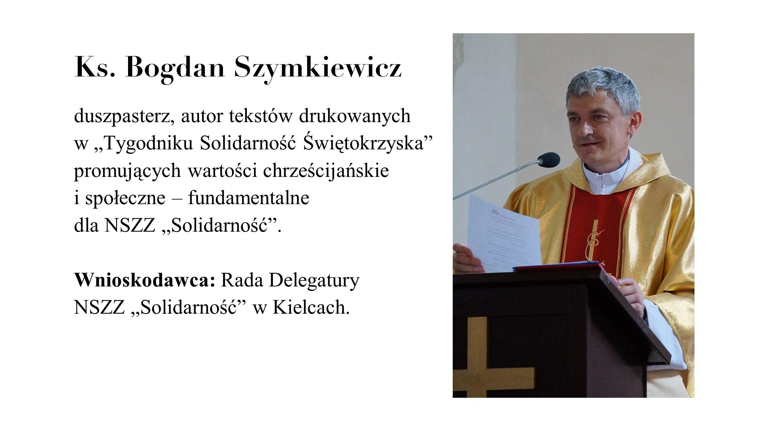 Zdzisław Antolski pisarz, laureat wielu nagród literackich.
