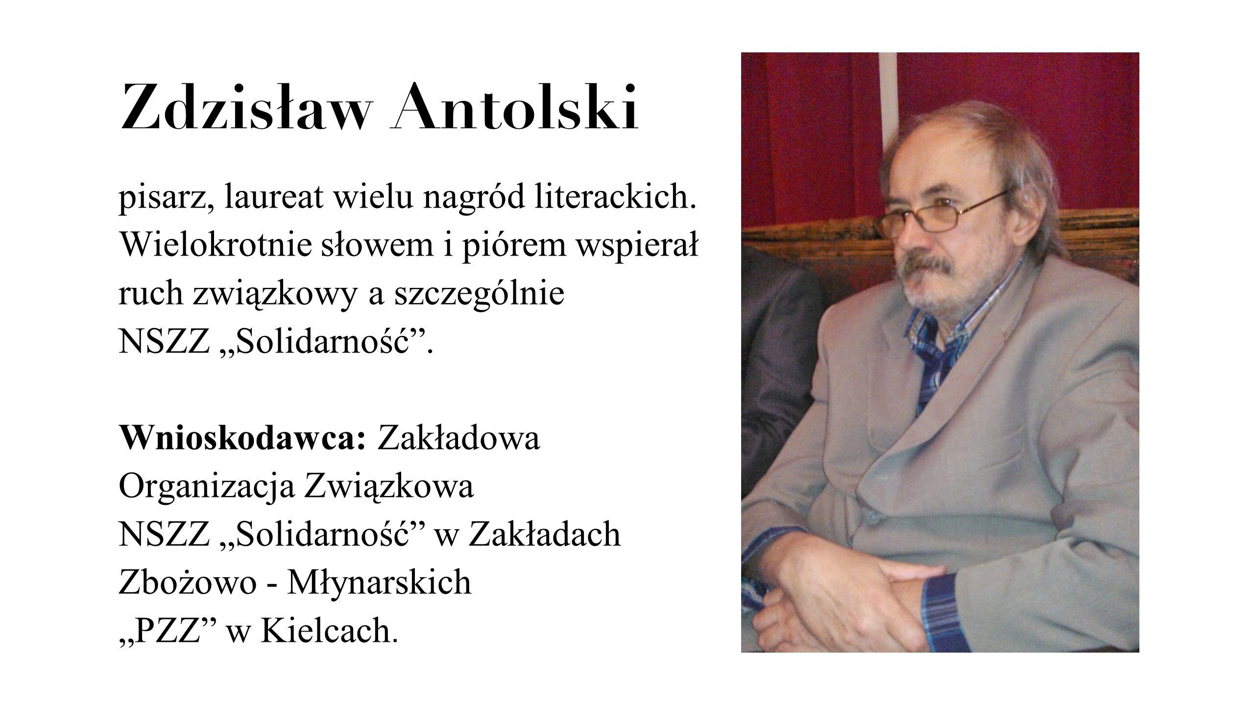 Krzysztof Błaszkiewicz śpiewak operowy (bas baryton) muzyk jazzowy i kontrabasista.