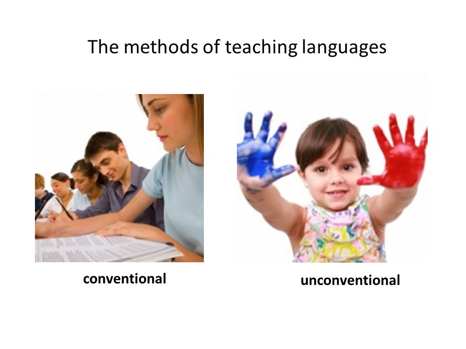 Classification of our teaching methods: Providing methods – learning through acquisition.