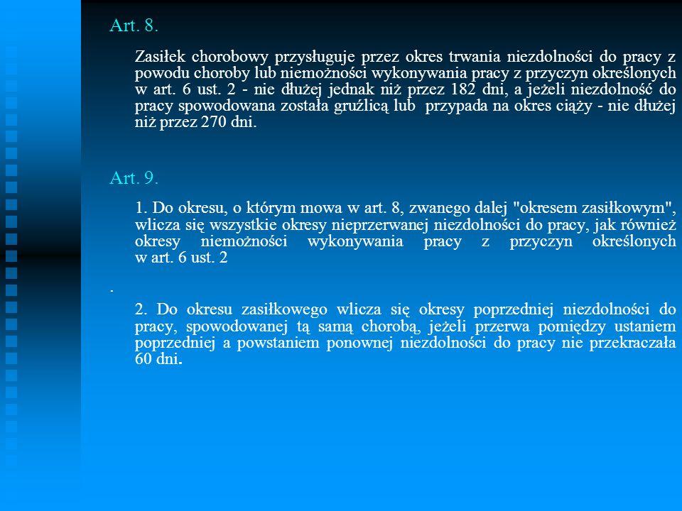 Art.17. 1.