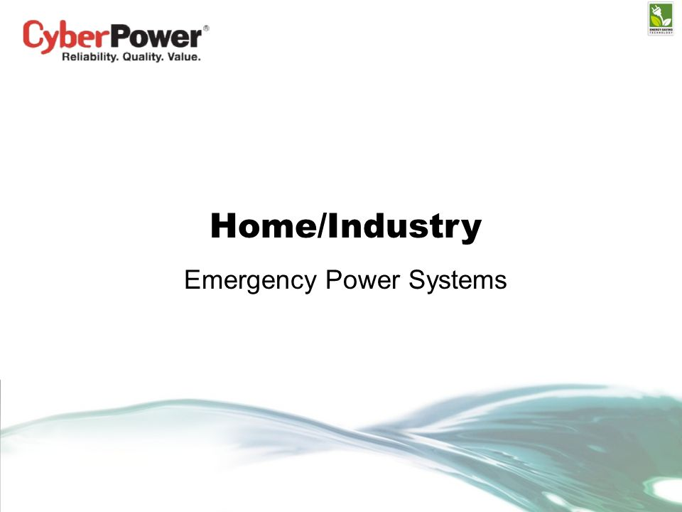 Home/Industry Emergency Power Systems