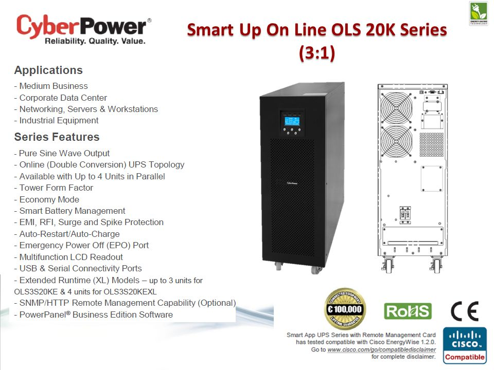 Smart Up On Line OLS 20K Series (3:1)