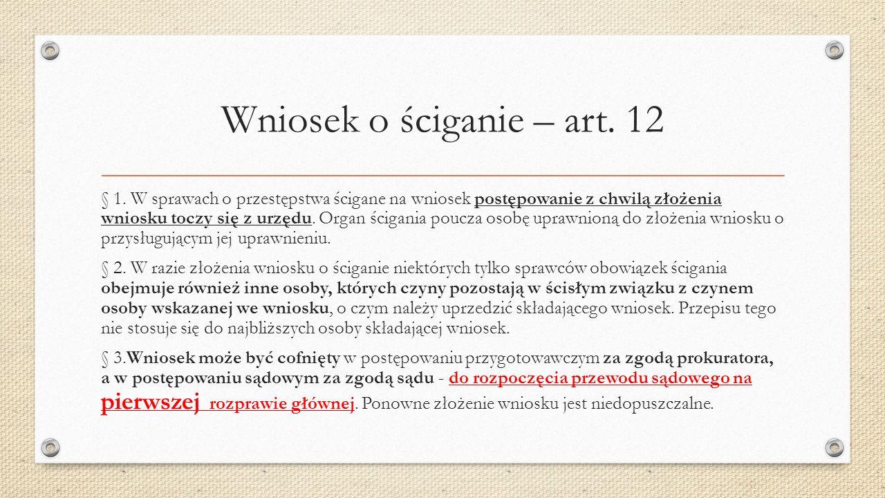 Wniosek o ściganie – art.12 § 1.
