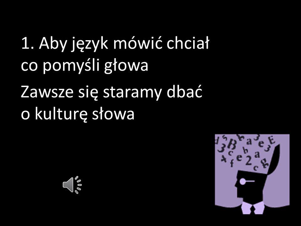Hymn Szkoły
