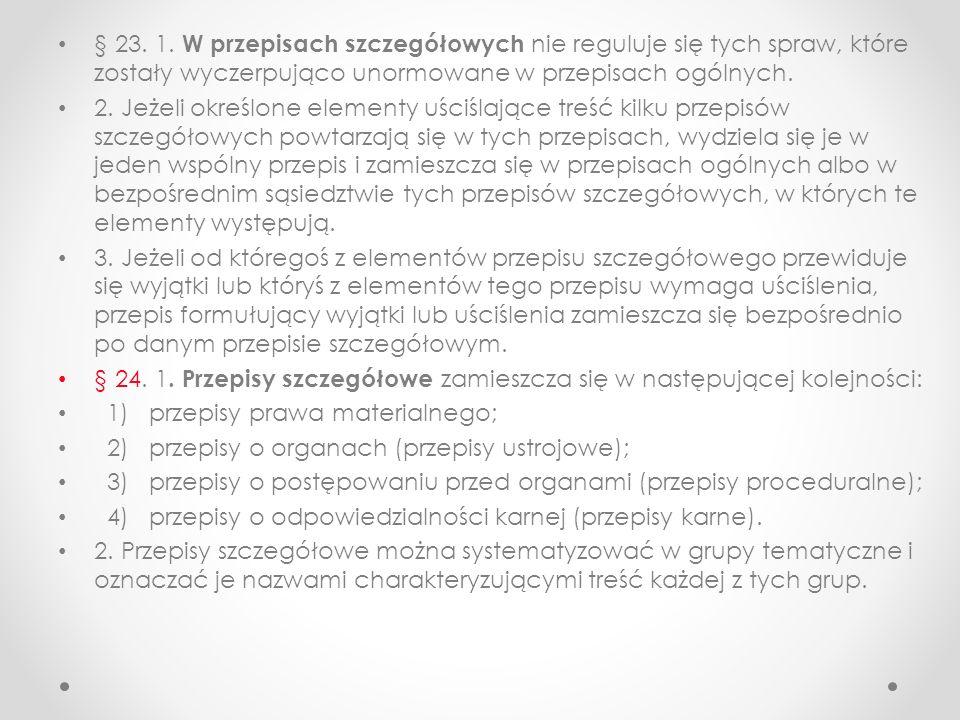§ 23. 1.