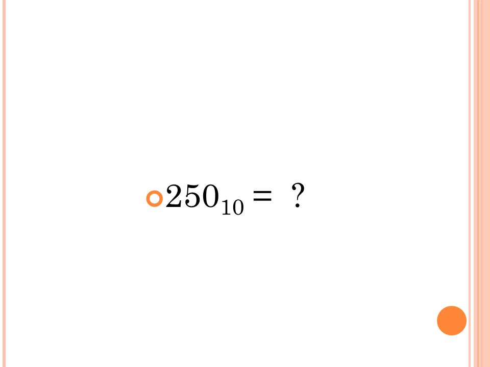 250 10 = ?