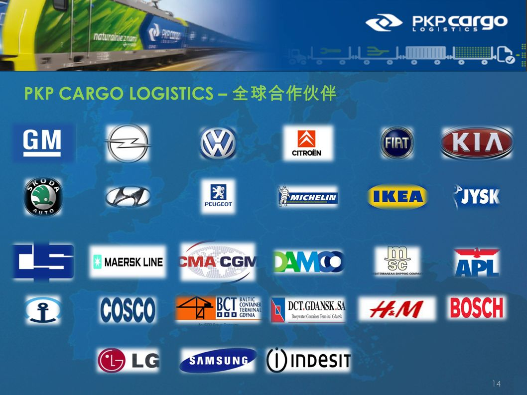 14 PKP CARGO LOGISTICS – 全球合作伙伴