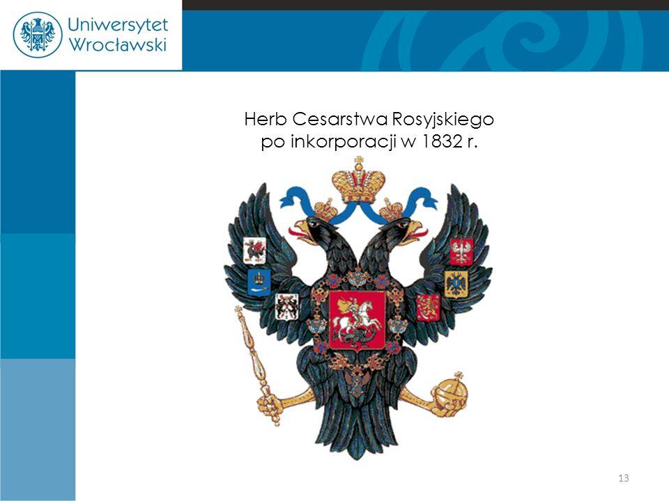 Herb Cesarstwa Rosyjskiego po inkorporacji w 1832 r. 13