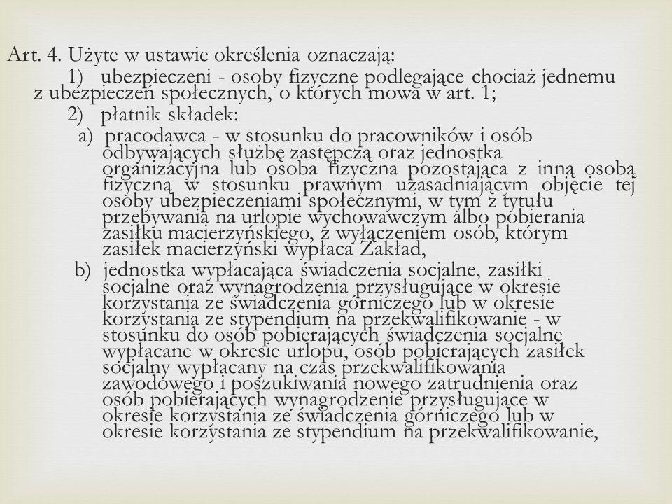   Powoływanie dzienników urzędowych  Art.