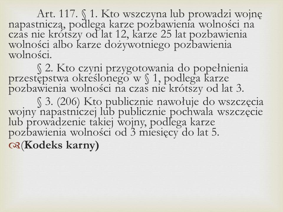  § 46.1. Wejścia w życie ustawy nie uzależnia się od wystąpienia zdarzenia przyszłego.