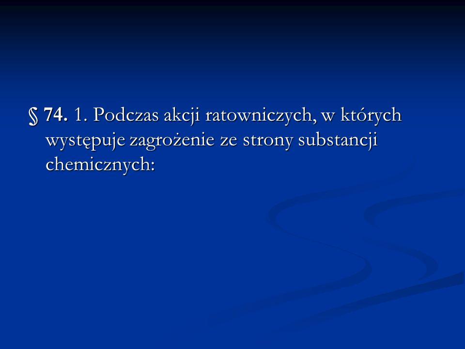 § 74. 1.