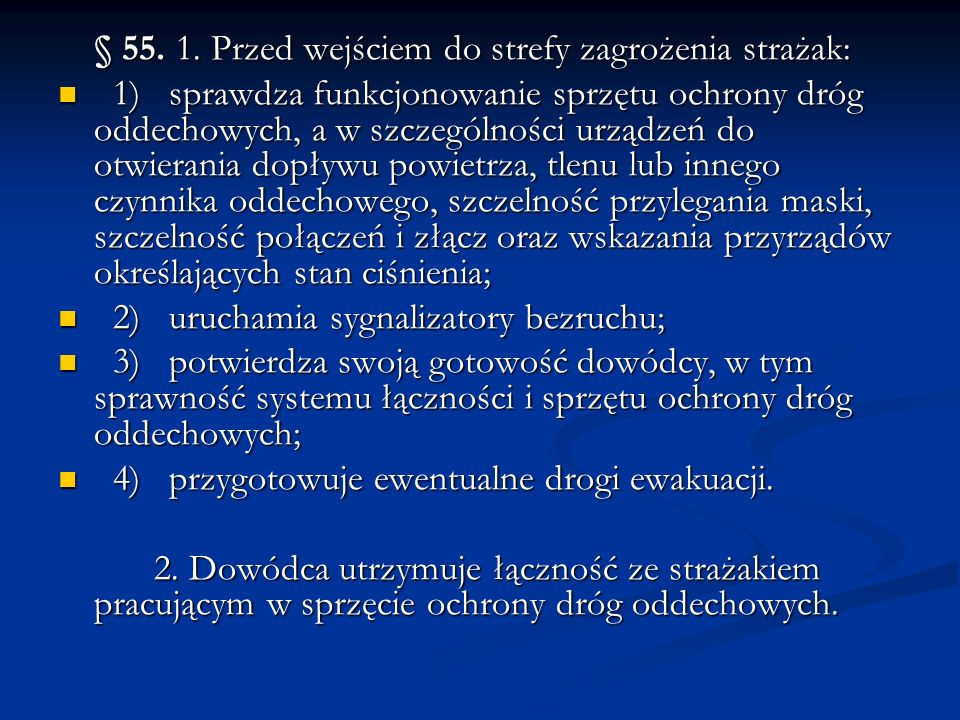 § 55. 1.