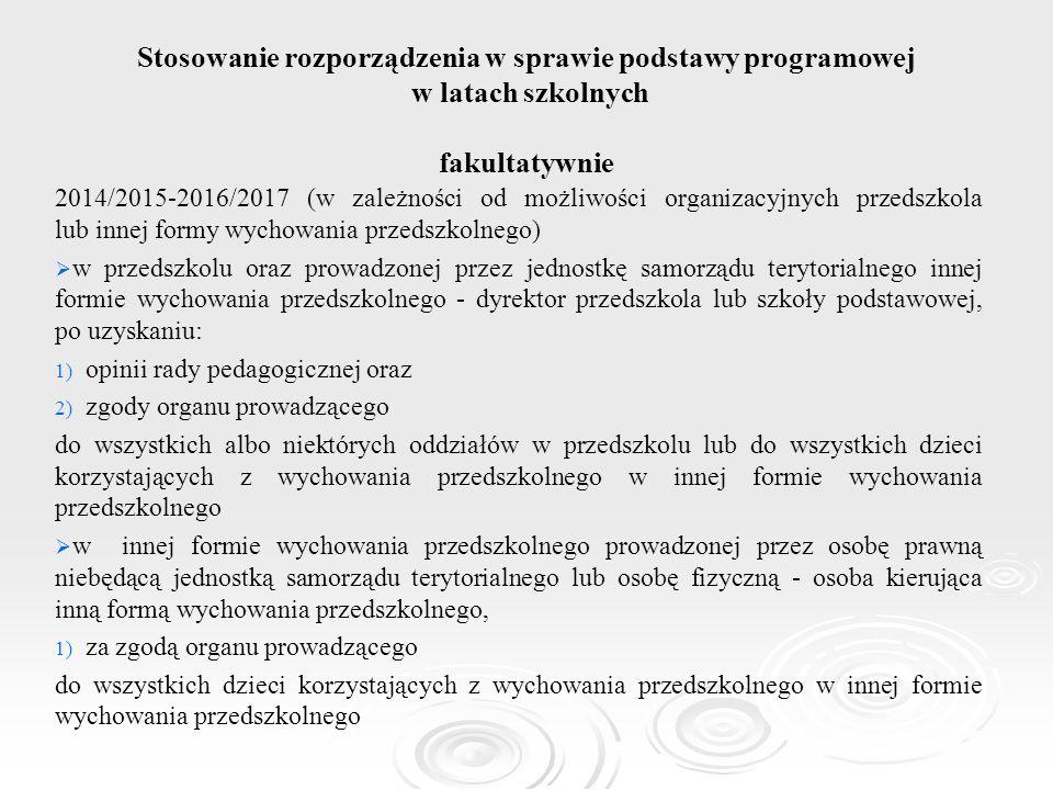 Stosowanie rozporządzenia w sprawie podstawy programowej w latach szkolnych fakultatywnie 2014/2015-2016/2017 (w zależności od możliwości organizacyjn