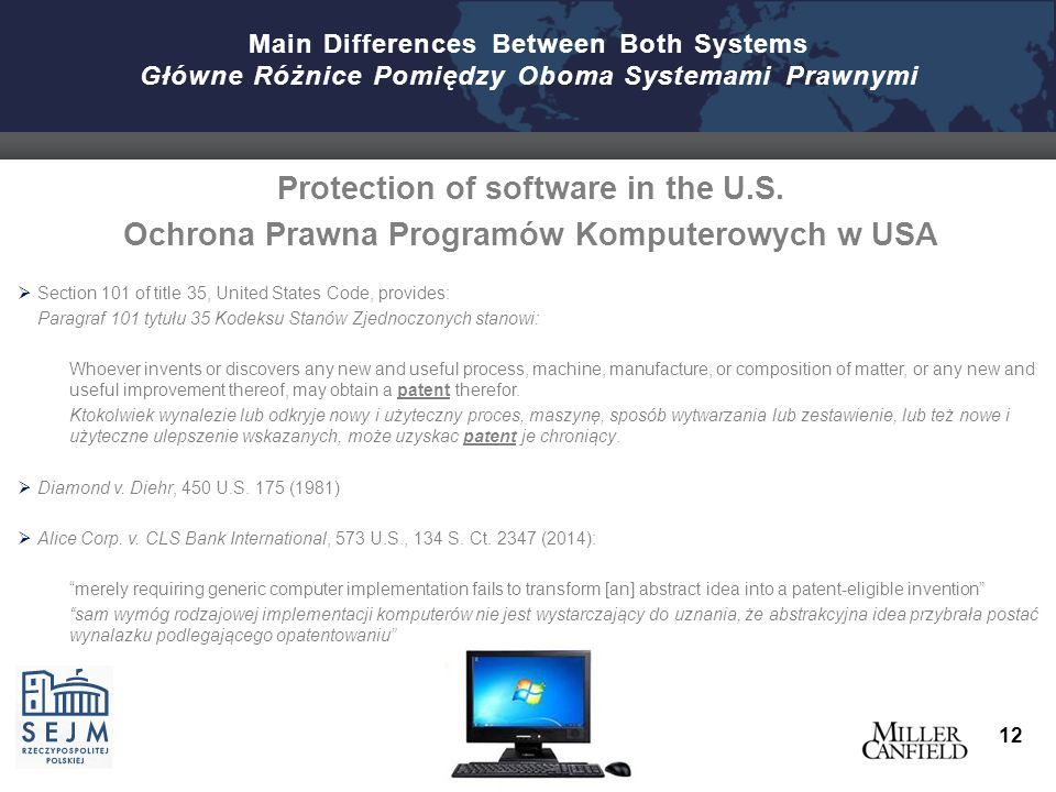 Protection of software in the U.S.