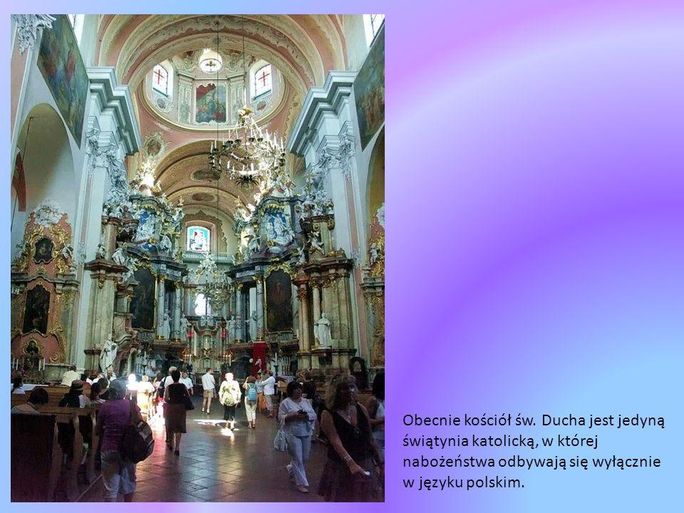 Świątynia i klasztor wielokrotnie padały pastwą płomieni i zniszczeń dokonywanych przez różnych najeźdźców.