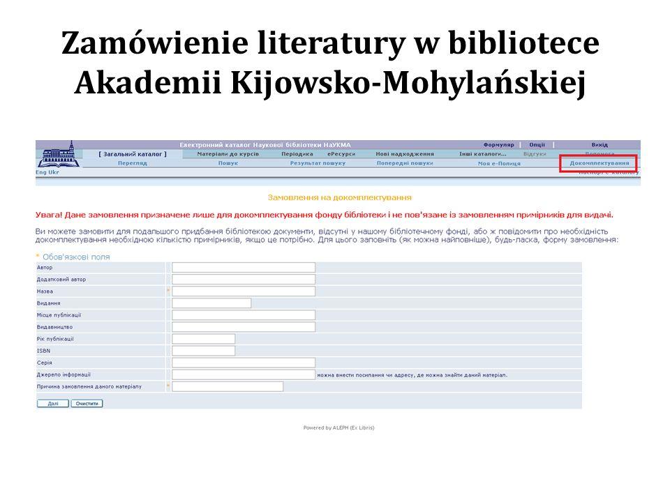 Zamówienie literatury w bibliotece Akademii Kijowsko-Mohylańskiej
